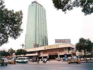 Shiyan Banghui International Hotel
