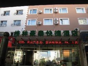 GreenTree Inn Harbin Railyway Station Haicheng Street Express Hotel