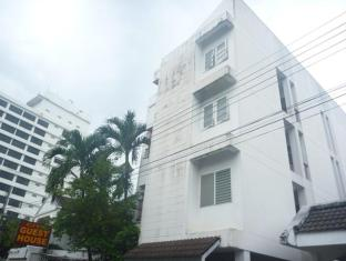 City Guest House - Chiang Mai