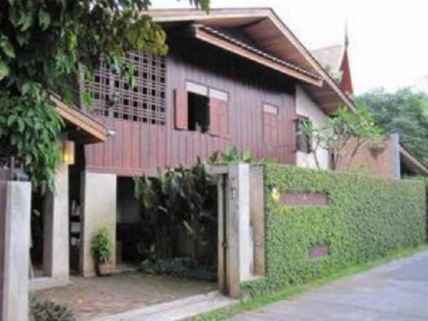 Chiang Maan Residence Chiang Mai