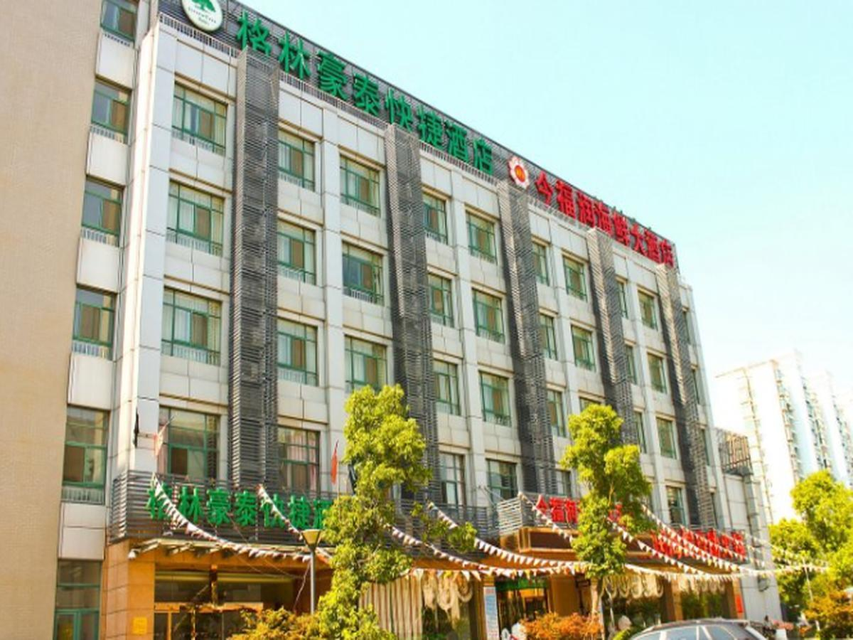 GreenTree Inn Wuxi Yinxiu Road Wanda Plaza Hotel