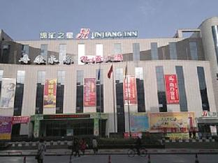 JinJiang Inn Fangxian County South St Store