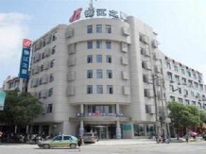 Jinjiang Inn Shangrao Yushanxian Renmingdadao