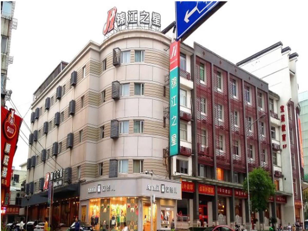 Jinjiang Inn Wuxi Zhongshan Road