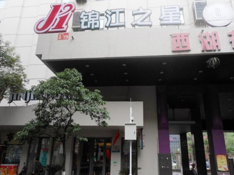 Jinjiang Inn Guiyang Baoshan Road