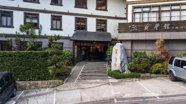 Hofeng Resort Taipei