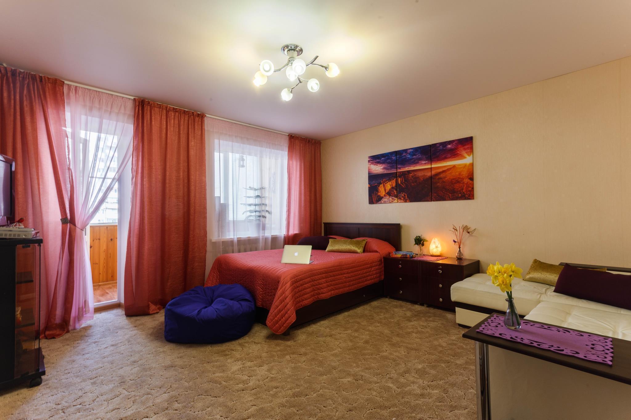 Cozy Mozy Apartment
