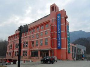 Yabuli The Olympic Club
