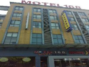 Motel 168 Shanghai Xinzhuang Subway Station South Square Branch