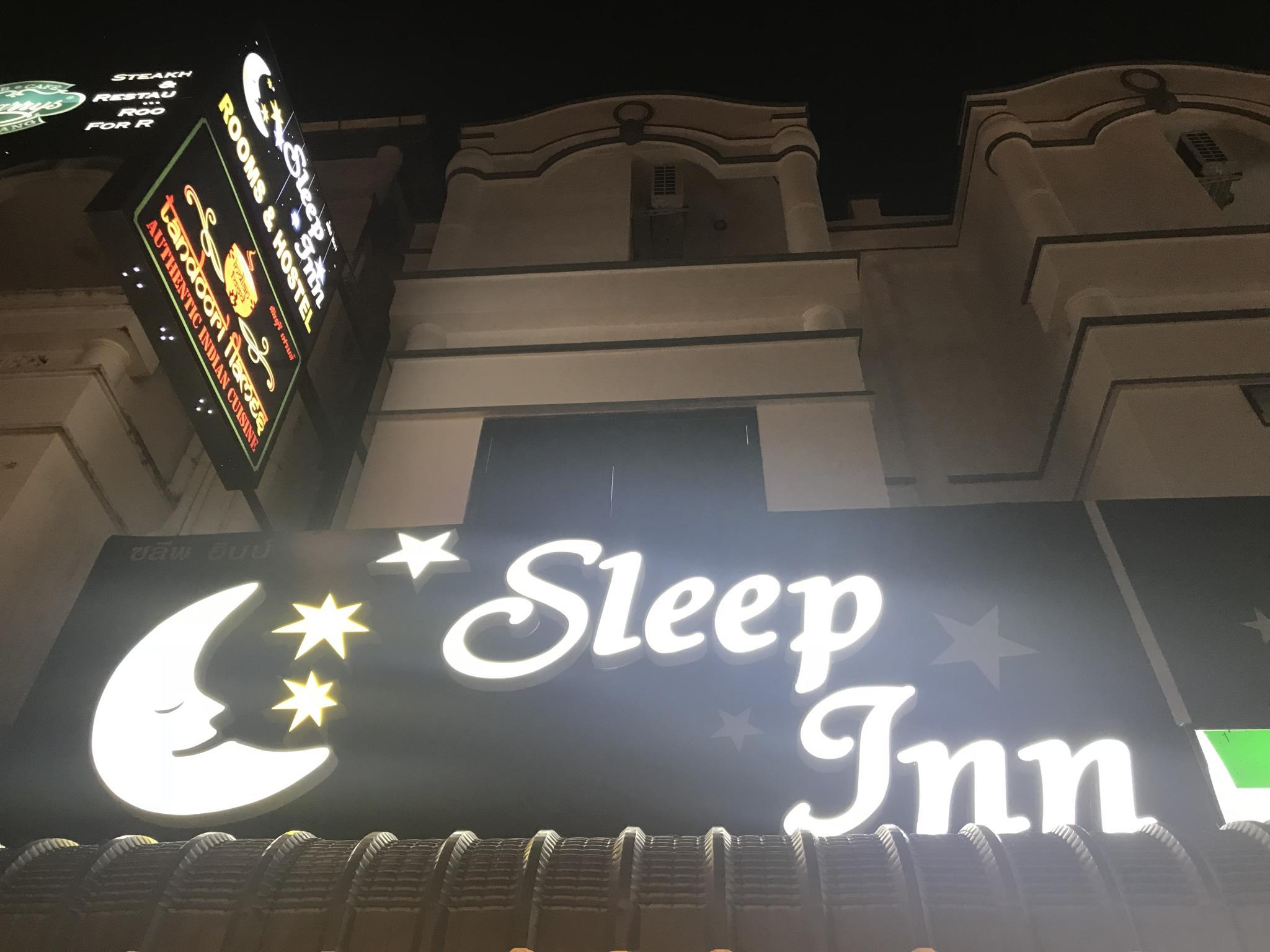 Sleep Inn Phuket