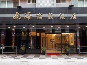 Hotel South Sea