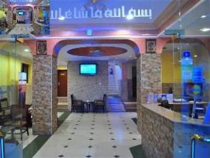 Alqidra Hotel & Suites Aqaba