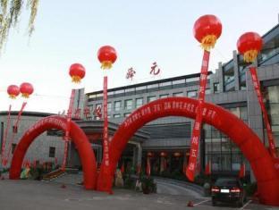 Jinan Shunyuan Hotel