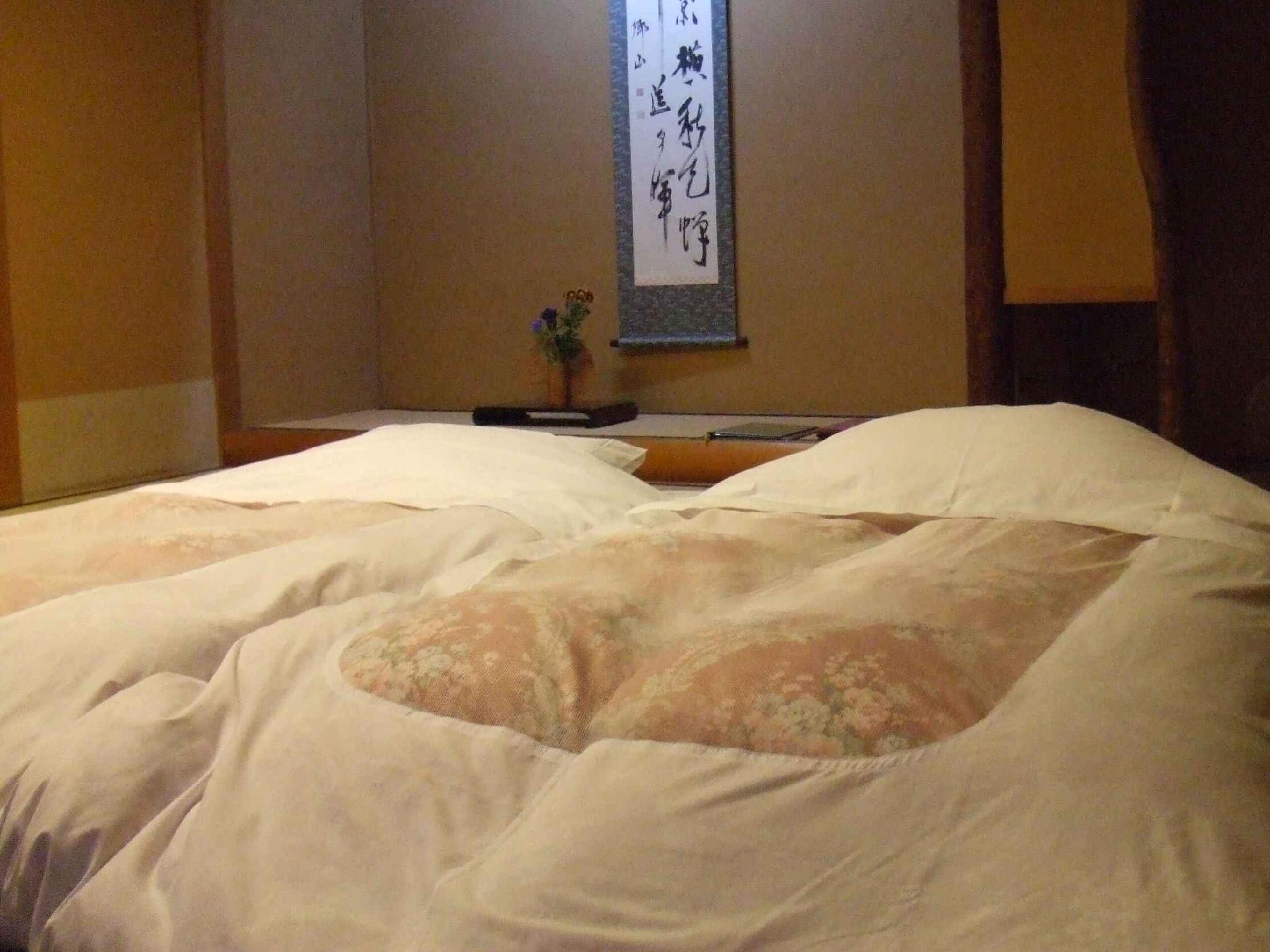 Hakone Shiunso