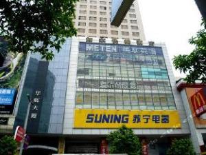 โฮมอินน์โฟชันไบฮัวพลาซา (Home Inn - Foshan Baihua Plaza)