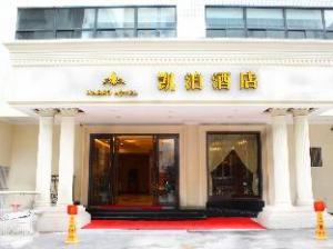 Wuxi Habbo Hotel Zhong Shan Road