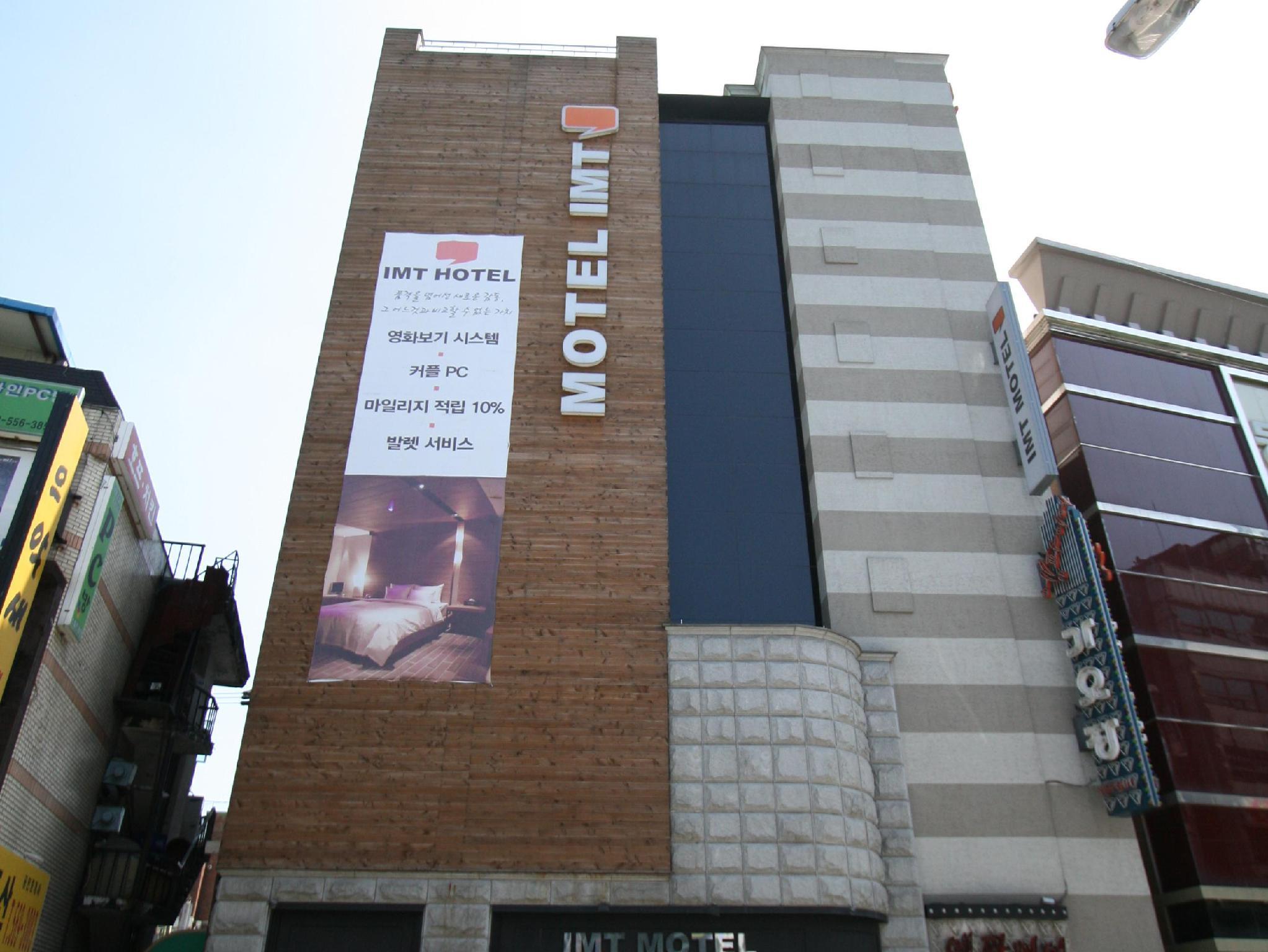 Guri IMT Hotel