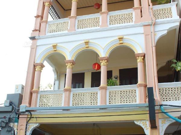 Thalang Guesthouse Phuket