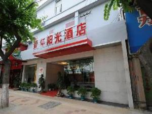 Xiamen Youth Sunshine Hotel Hou Bin Branch