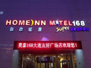 Motel168 Youhao Square