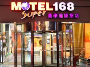 Motel 168 Chongqing Jiefangbei Hotel