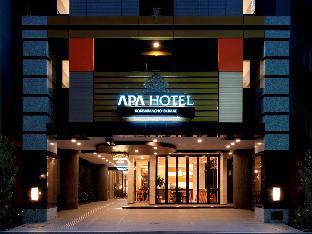 APA Hotel Kodemmacho-Ekimae