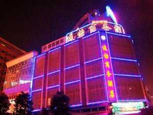 Kunming Tong Yi Business Hotel