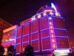 Kunming Tong Yi Business Hotel