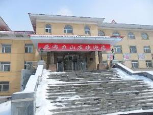 Yabuli Mountain Villa
