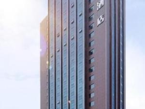 HuangShi Crystal Hotel