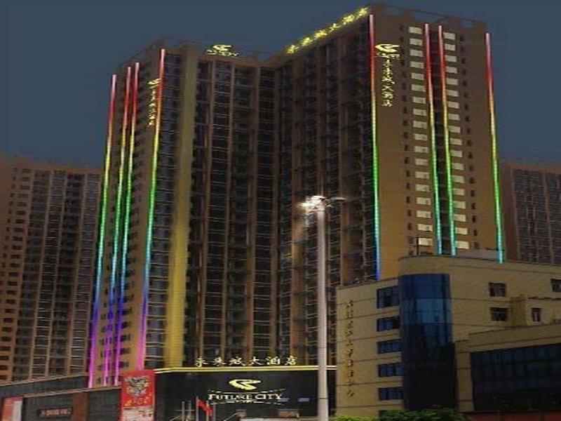 Wuhan Future City Hotel