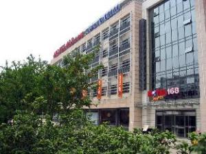 Motel 168 Kunshan Railway Station