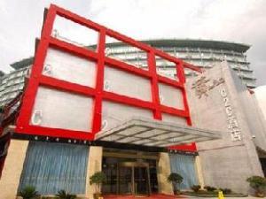 Huangshan Customer To Customer Hotel