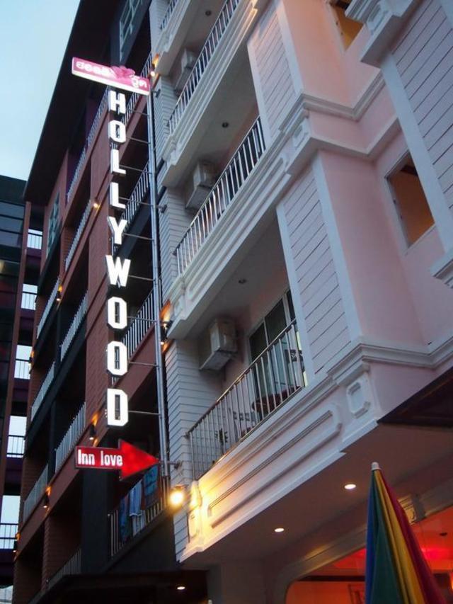 ฮอลลิวูด อินน์ เลิฟ – Hollywood Inn Love