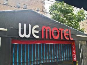 Goodstay We Motel