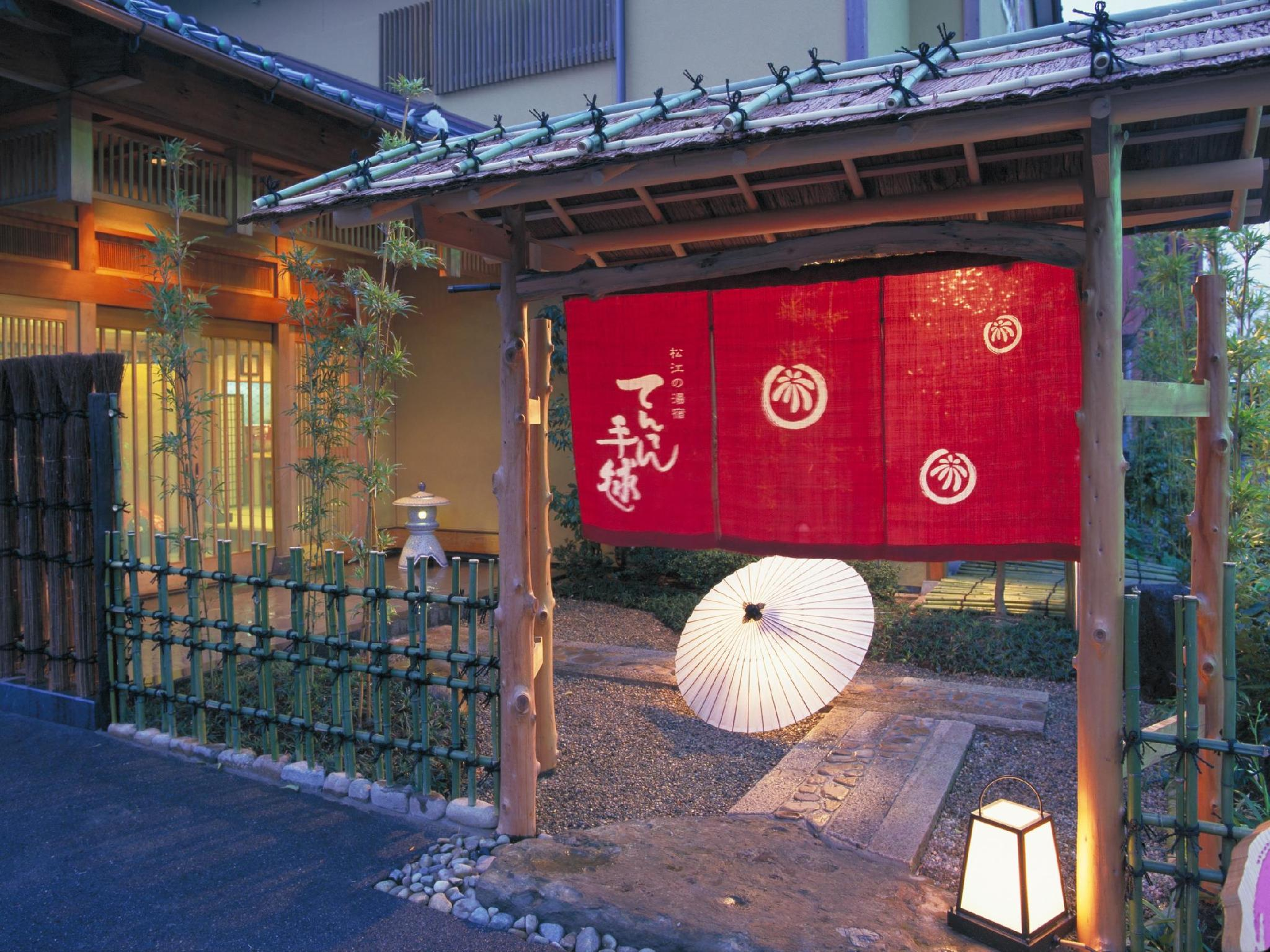 Japanese Traditional Style Spa Hotel Ten Ten Temari