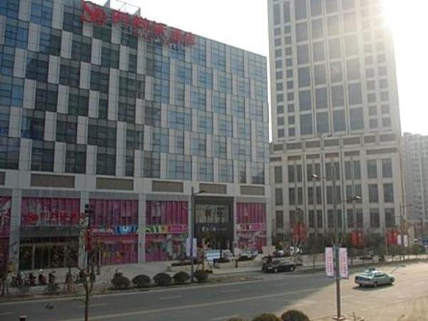 Smart Hotel Zhejiang Runzhou Zhenjiang