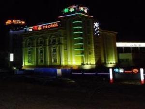 Chungbaek Motel