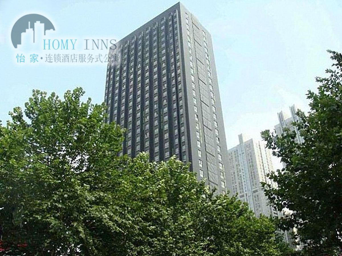 Nanjing Homy Inns Hotel Apartment Mu Ma Branch