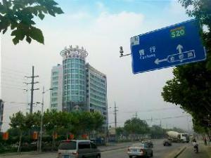 GreenTree Inn Shanghai Longwu Road Hotel