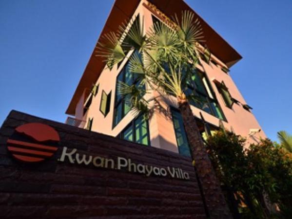 Kwan Phayao Villa Phayao