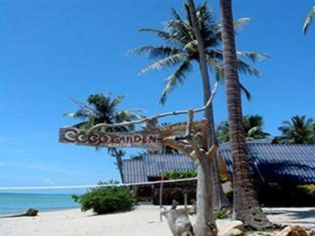 โคโค การ์เด้น รีสอร์ท – Coco Garden Resort