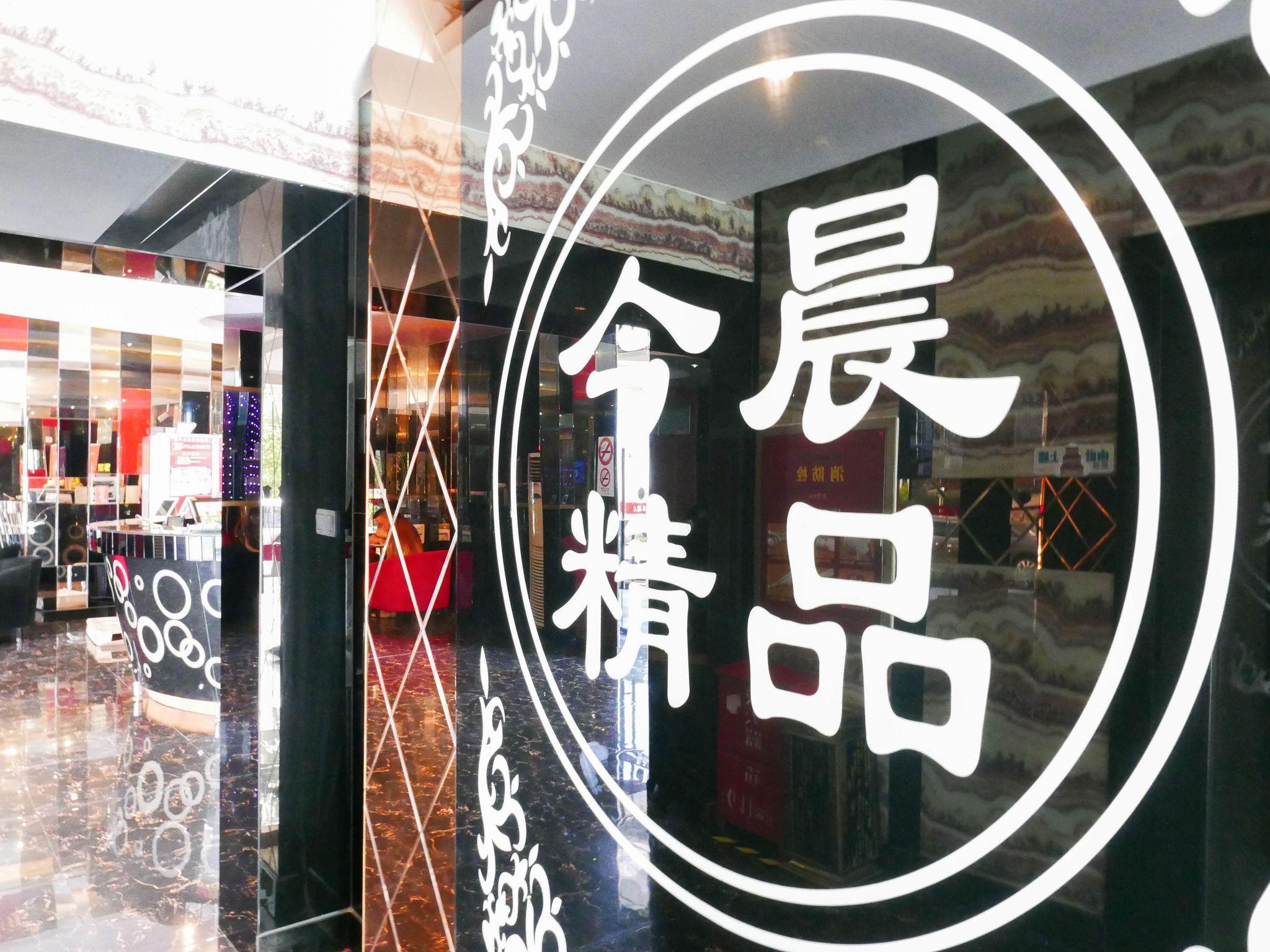 9 Style Boutique Hotel Shanghai
