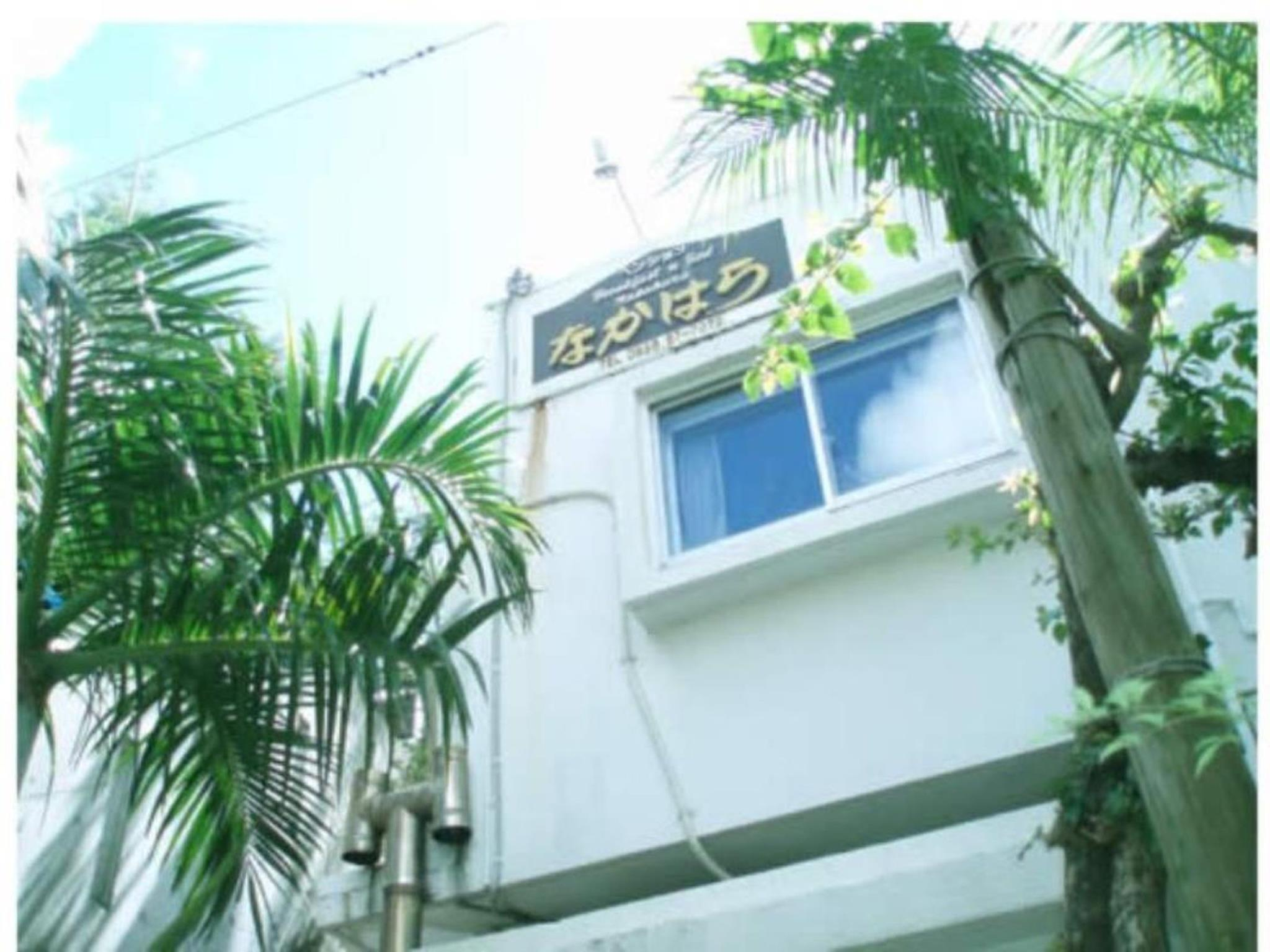 โรงแรมนาคาฮาระ