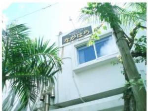 Nakahara Hotel