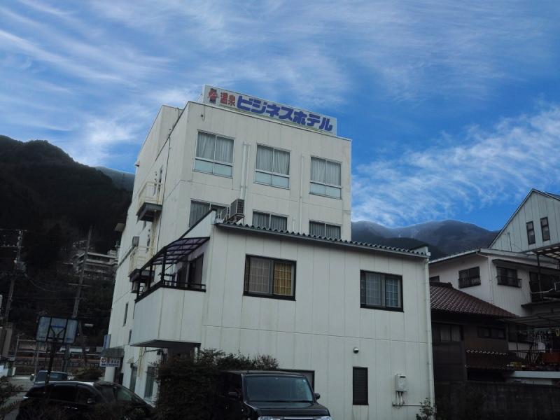 Gero Onsen Business Hotel Fukiya