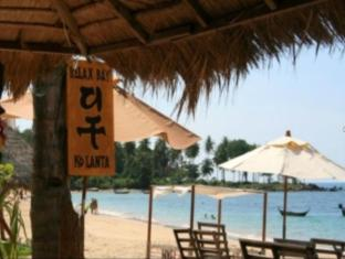 Relax Bay Resort - Koh Lanta