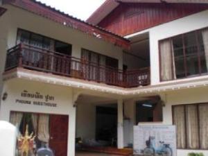 Phouna Guest House