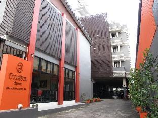 Baan Siam Hotel โรงแรมบ้านสยาม