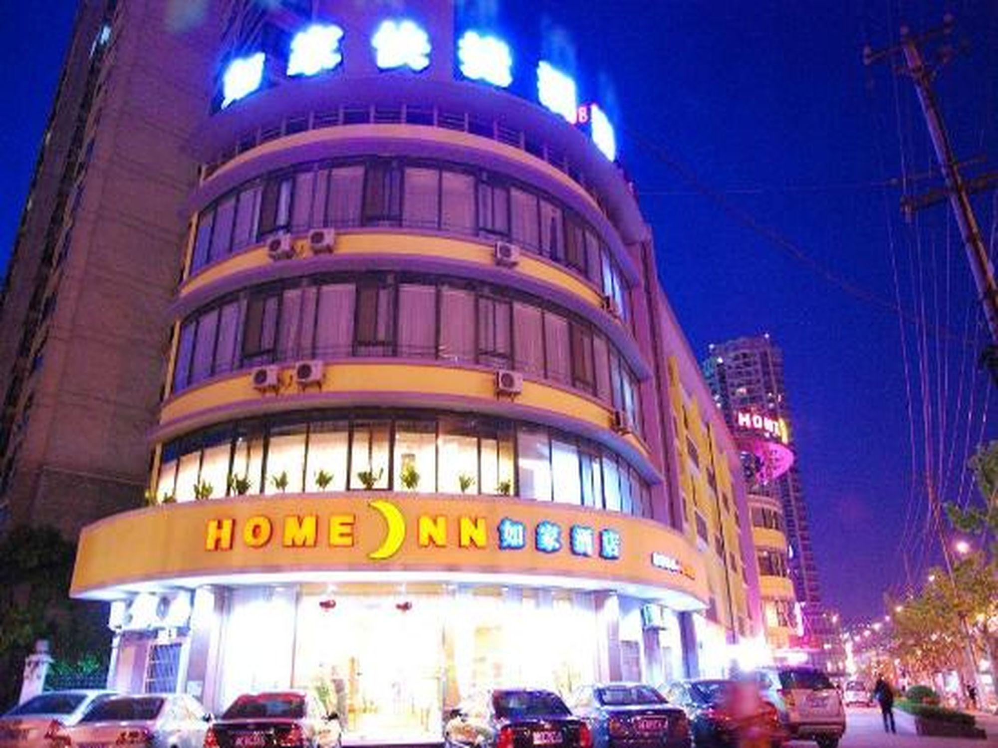 Home Inns Shanghai Railway Station North Square Branch